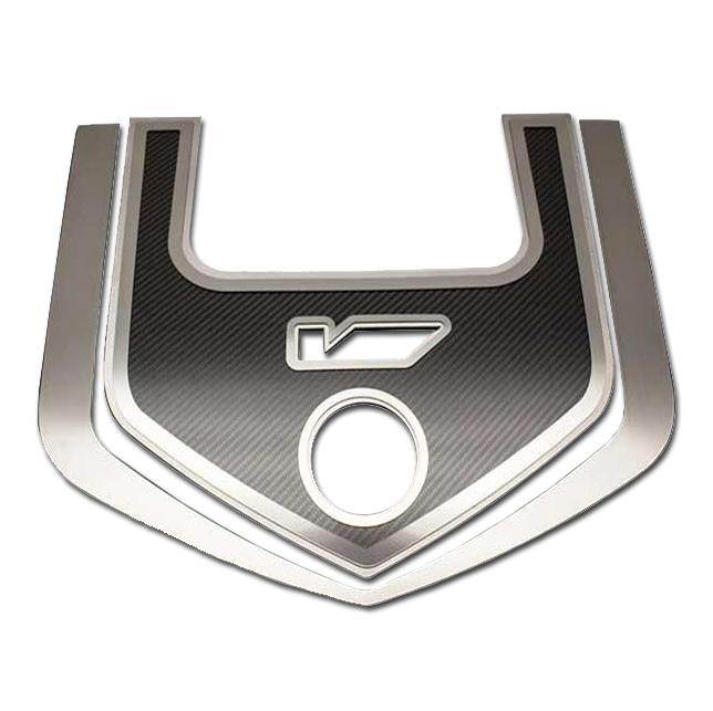 Polished Engine Shroud Trim Kit W/Carbon Fiber Inlay For